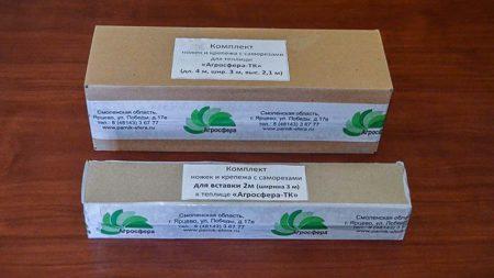 Комплект ножек и крепежа для поликарбонатной теплицы Стандарт Агросфера