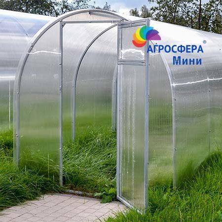 Фото Мини теплицы Агросфера, производство Россия