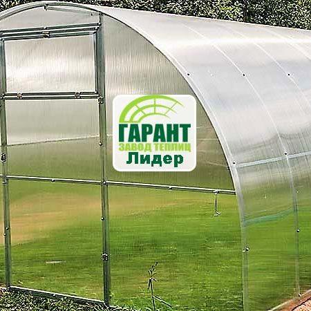 Теплица из поликарбоната Гарант Лидер от белорусского производителя