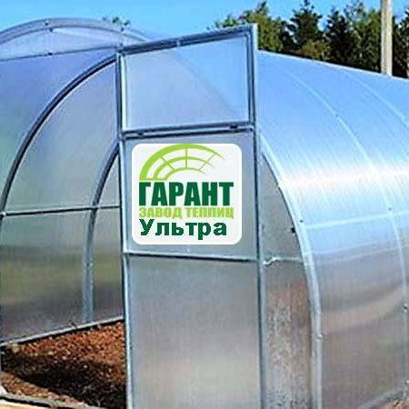 Теплица Ультра от производителя Завод Гарант в Беларуси