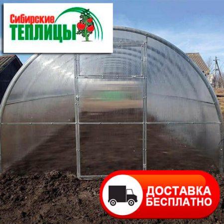 Сибирская Плюс - модель теплицы из поликарбоната