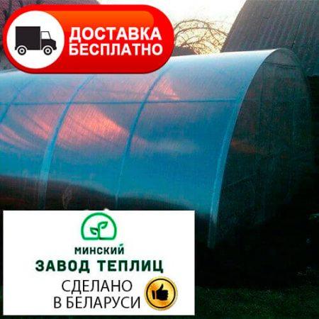 Теплица из поликарбоната МЗТ-3,5 40Ц-1 ширина 3,5 м, труба 40х20, шаг 1 м