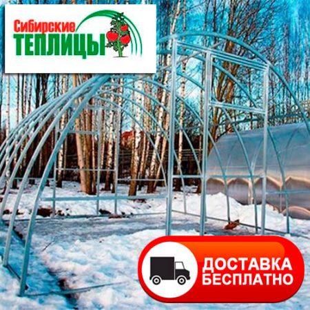 Теплица Сибирская Агровеликан ширина 4м шаг 1 метр